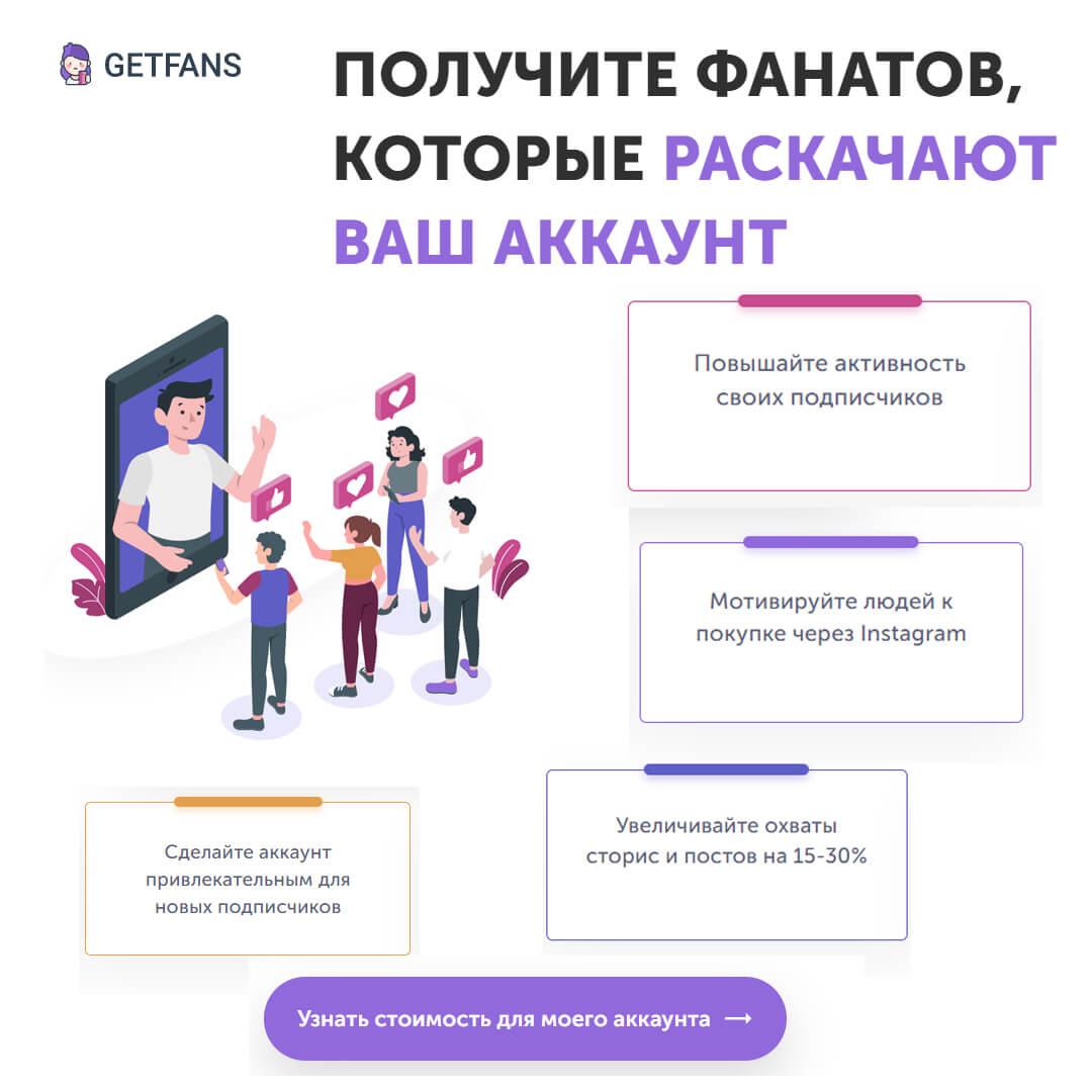 «Обучение заработку в Инстаграм