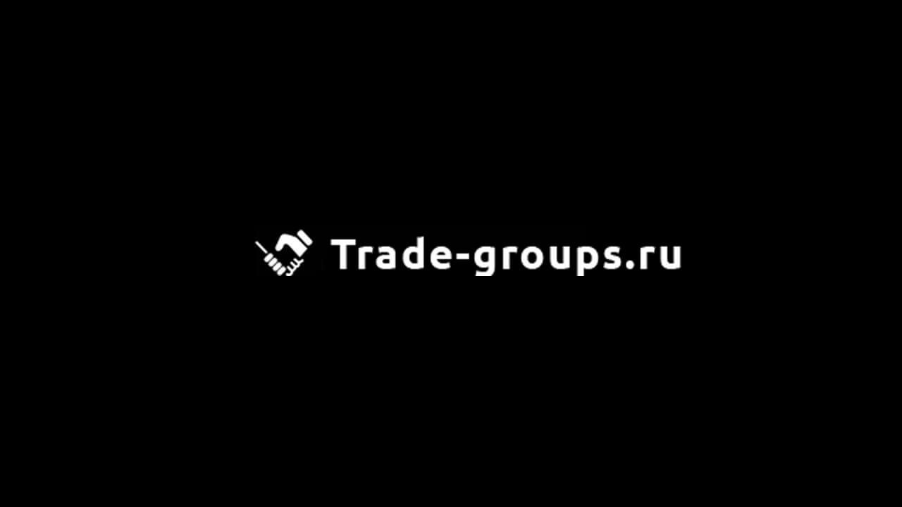 Trade-Groups